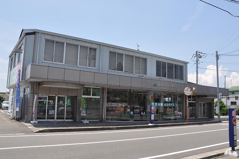 富士根支店外観